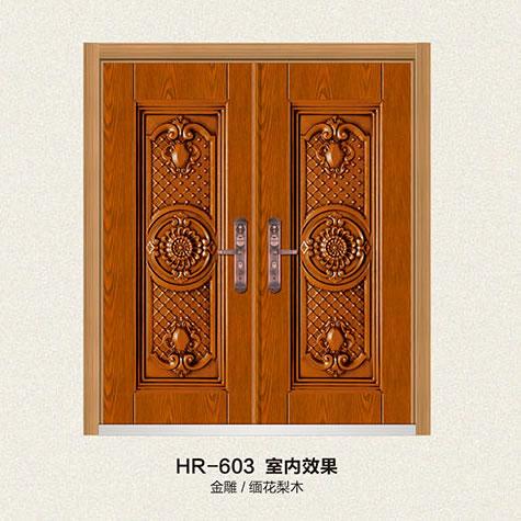 JR-603室内效果